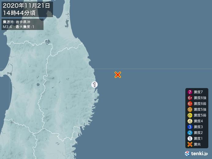 地震情報(2020年11月21日14時44分発生)
