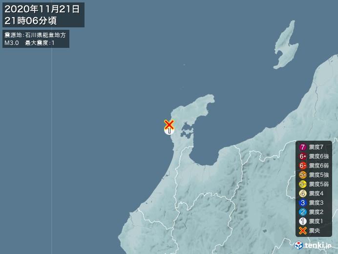 地震情報(2020年11月21日21時06分発生)