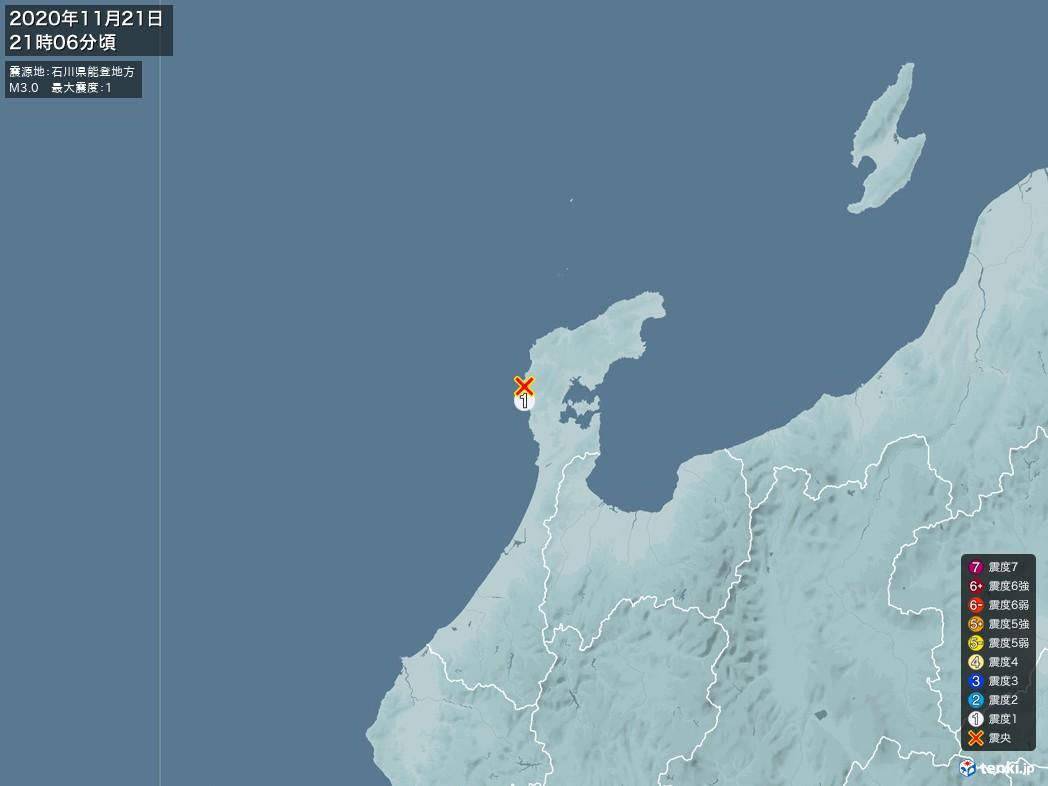 地震情報 2020年11月21日 21時06分頃発生 最大震度:1 震源地:石川県能登地方(拡大画像)