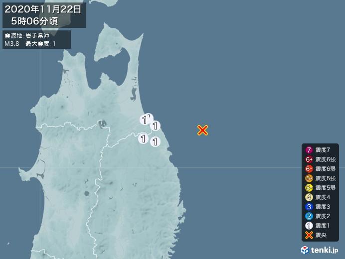 地震情報(2020年11月22日05時06分発生)