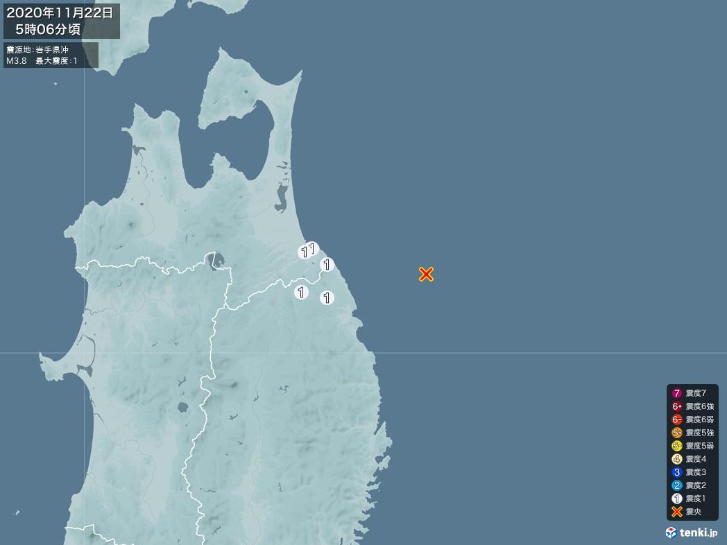 地震情報 2020年11月22日 05時06分頃発生 最大震度:1 震源地:岩手県沖(拡大画像)
