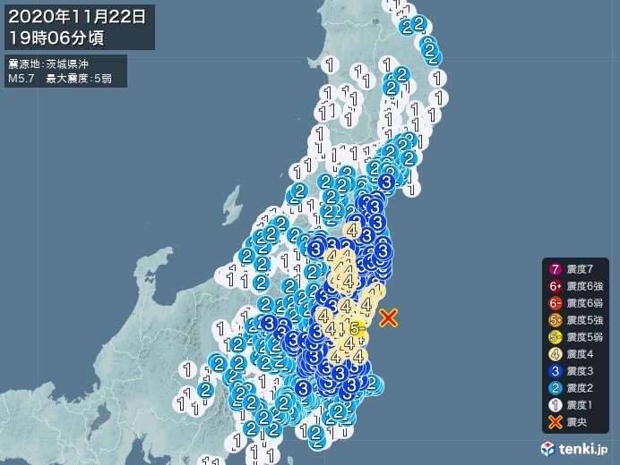 地震情報(2020年11月22日19時06分発生)