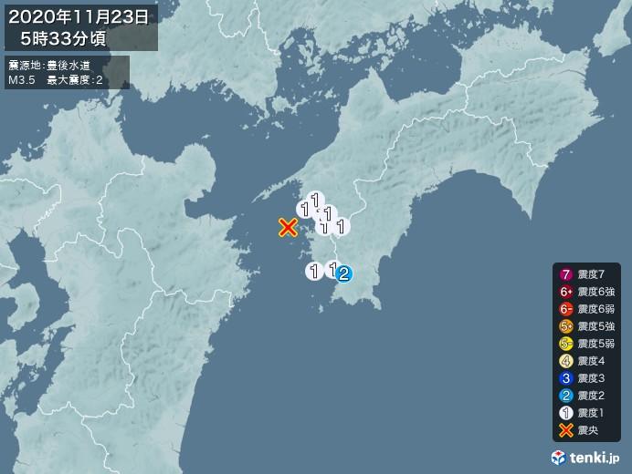 地震情報(2020年11月23日05時33分発生)