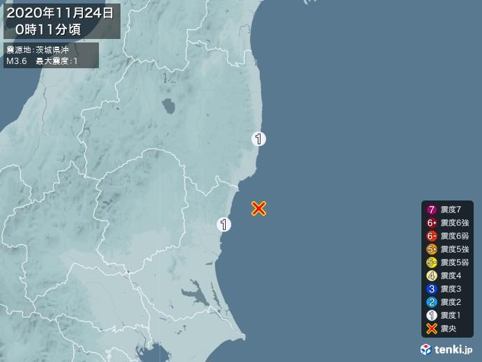 地震情報(2020年11月24日00時11分発生)