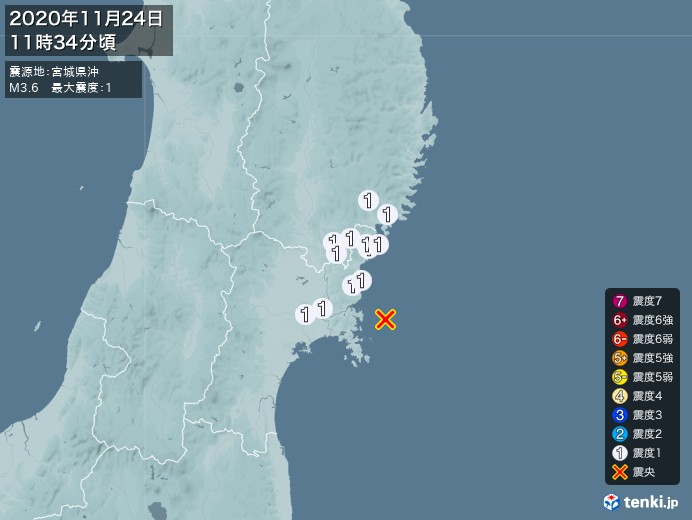地震情報(2020年11月24日11時34分発生)