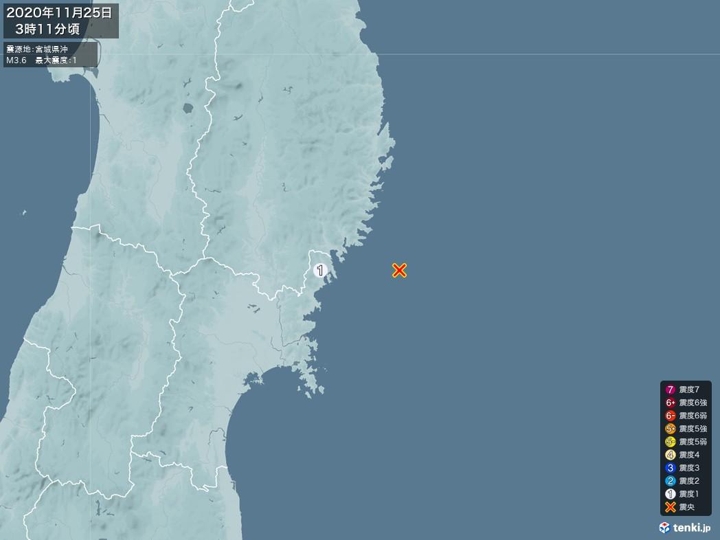 地震情報 2020年11月25日 03時11分頃発生 最大震度:1 震源地:宮城県沖(拡大画像)