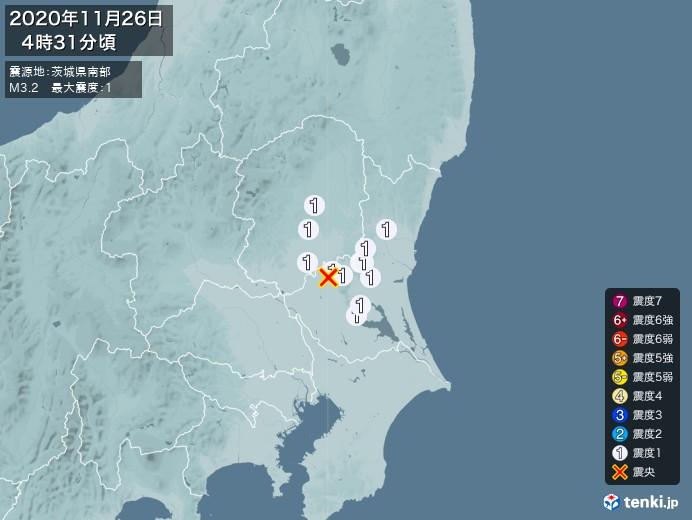 地震情報(2020年11月26日04時31分発生)