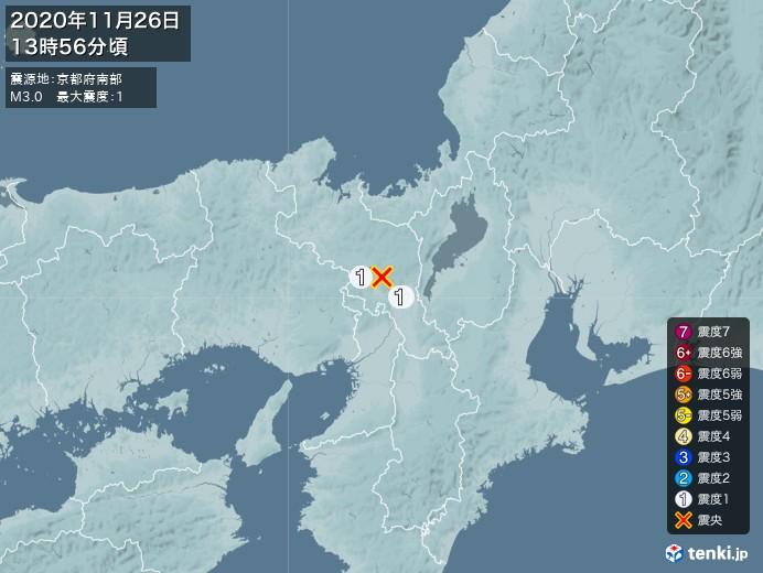 地震情報(2020年11月26日13時56分発生)