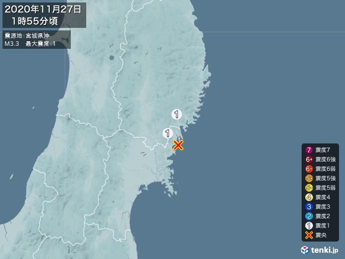 地震情報(2020年11月27日01時55分発生)