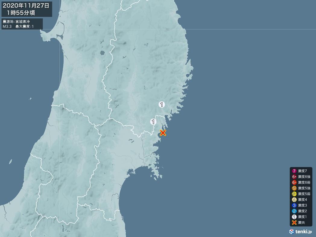 地震情報 2020年11月27日 01時55分頃発生 最大震度:1 震源地:宮城県沖(拡大画像)