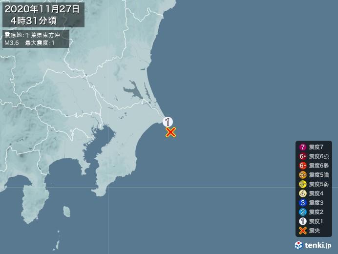 地震情報(2020年11月27日04時31分発生)