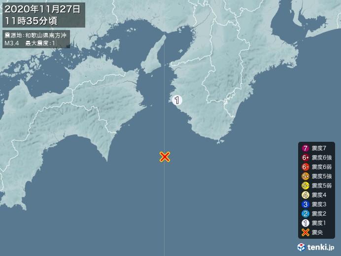 地震情報(2020年11月27日11時35分発生)