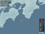 2020年11月27日11時35分頃発生した地震