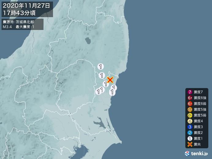 地震情報(2020年11月27日17時43分発生)