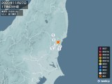 2020年11月27日17時43分頃発生した地震