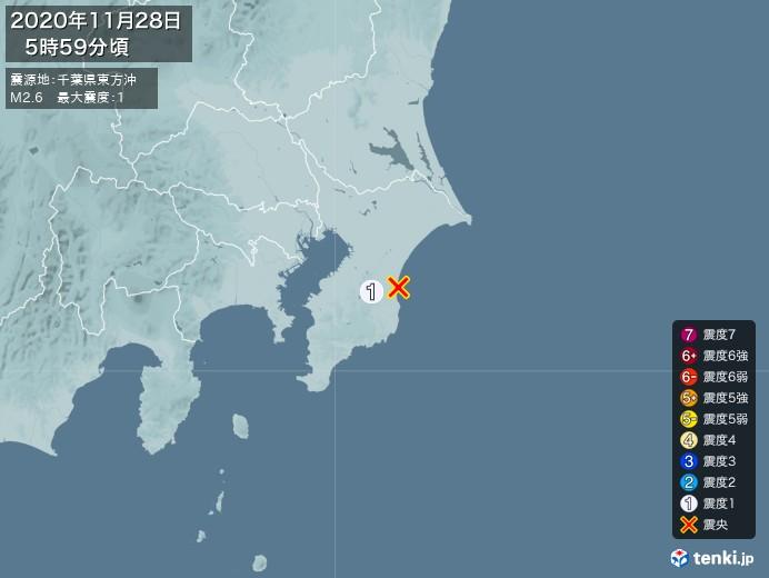 地震情報(2020年11月28日05時59分発生)