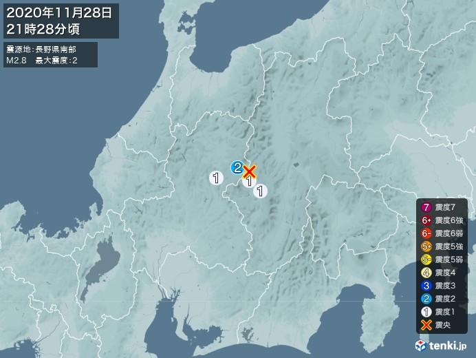 地震情報(2020年11月28日21時28分発生)