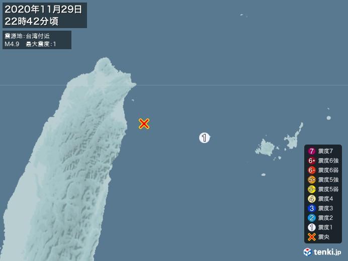 地震情報(2020年11月29日22時42分発生)