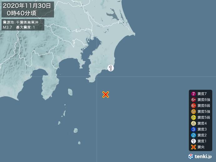地震情報(2020年11月30日00時40分発生)