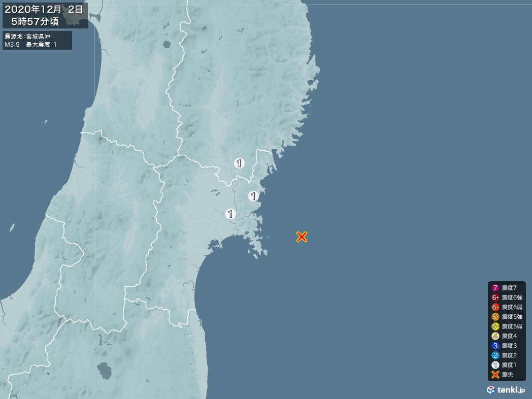 地震情報 2020年12月02日 05時57分頃発生 最大震度:1 震源地:宮城県沖(拡大画像)