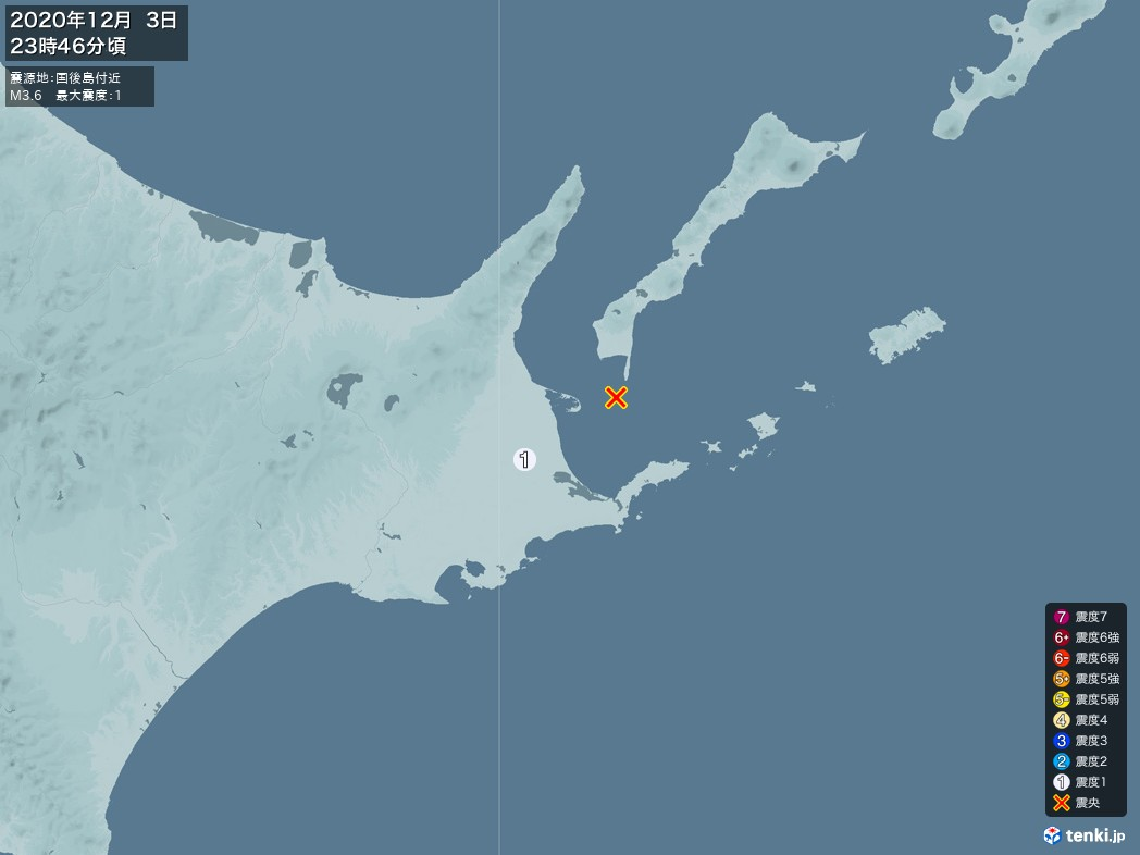 地震情報 2020年12月03日 23時46分頃発生 最大震度:1 震源地:国後島付近(拡大画像)
