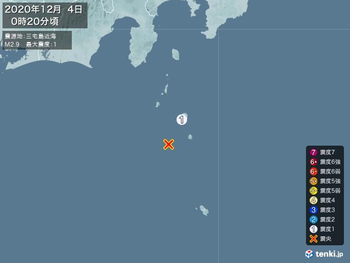 地震情報(2020年12月04日00時20分発生)