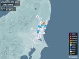 2020年12月06日02時22分頃発生した地震
