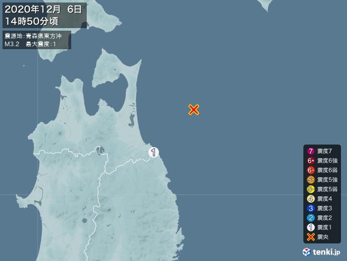 地震情報(2020年12月06日14時50分発生)