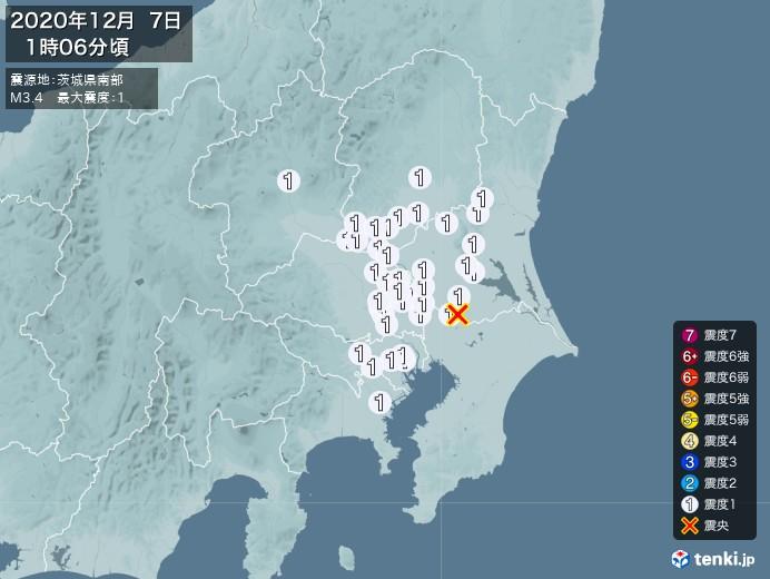 地震情報(2020年12月07日01時06分発生)