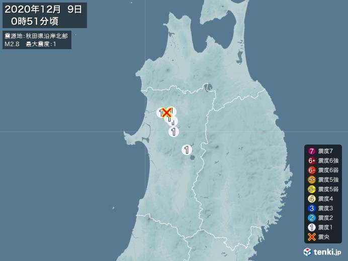 地震情報(2020年12月09日00時51分発生)