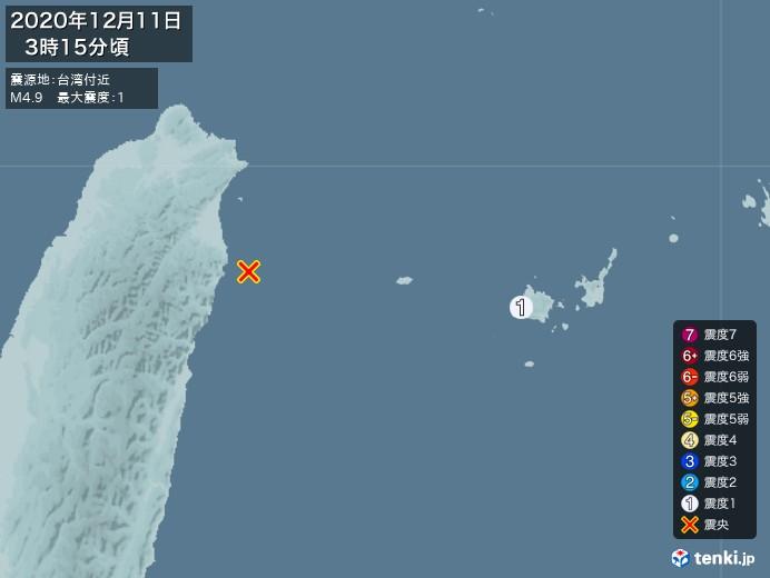 地震情報(2020年12月11日03時15分発生)