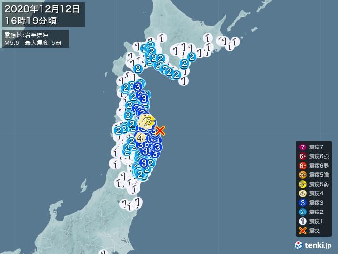 地震情報(2020年12月12日16時19分発生)