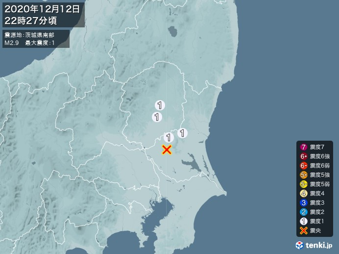 地震情報(2020年12月12日22時27分発生)