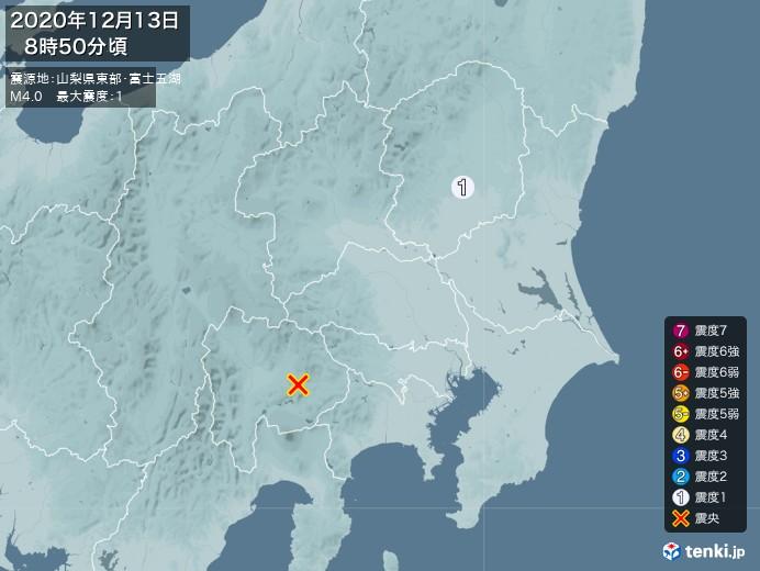 地震情報(2020年12月13日08時50分発生)