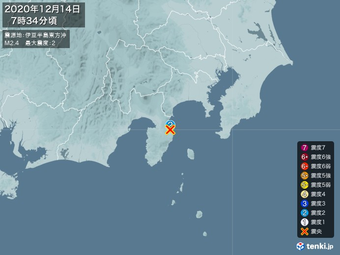 地震情報(2020年12月14日07時34分発生)