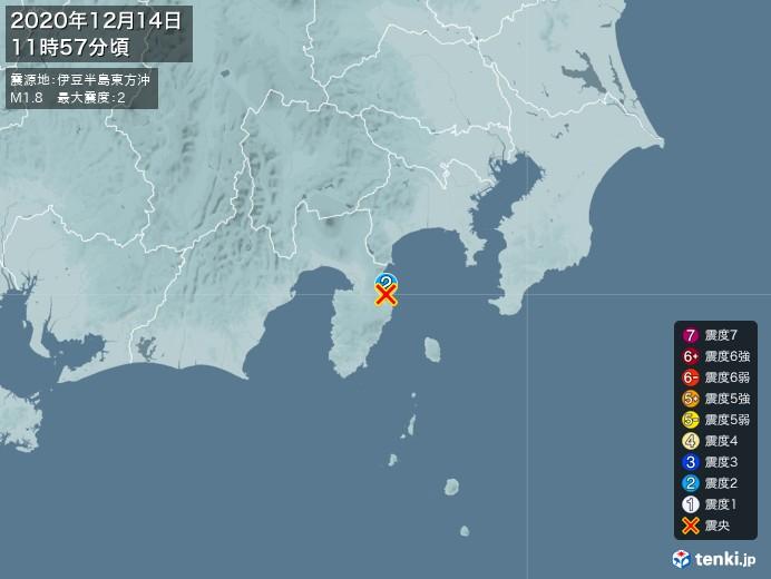 地震情報(2020年12月14日11時57分発生)