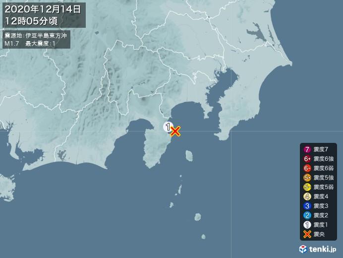 地震情報(2020年12月14日12時05分発生)