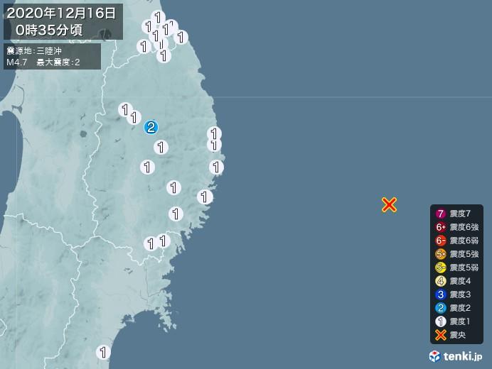 地震情報(2020年12月16日00時35分発生)