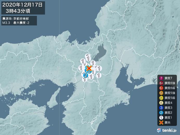 地震情報(2020年12月17日03時43分発生)