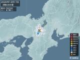 2020年12月17日03時43分頃発生した地震