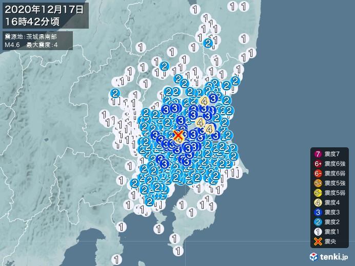 地震情報(2020年12月17日16時42分発生)