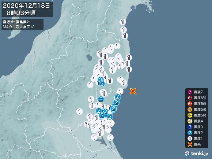 地震情報(2020年12月18日08時03分発生)