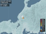 2020年12月18日10時03分頃発生した地震