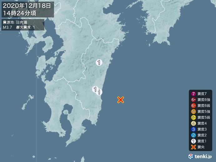 地震情報(2020年12月18日14時24分発生)