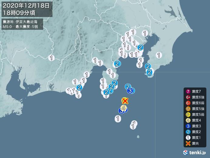 地震情報(2020年12月18日18時09分発生)