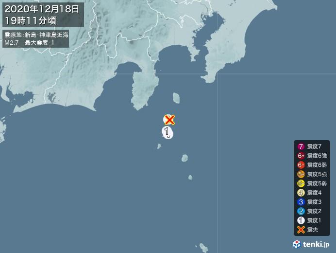 地震情報(2020年12月18日19時11分発生)