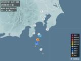 2020年12月18日20時36分頃発生した地震
