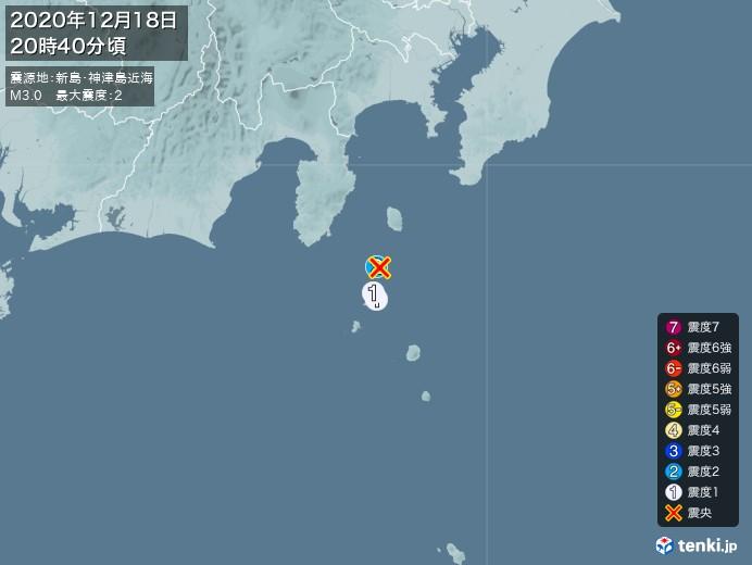 地震情報(2020年12月18日20時40分発生)