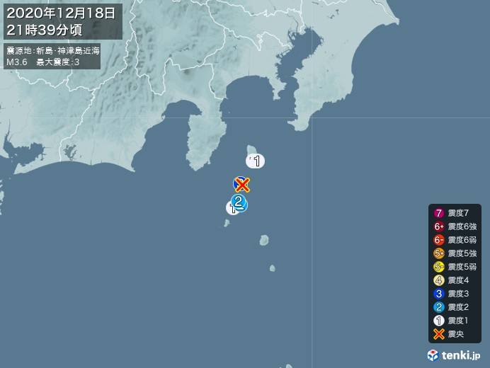 地震情報(2020年12月18日21時39分発生)