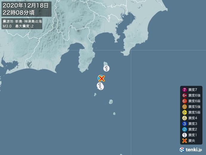 地震情報(2020年12月18日22時08分発生)
